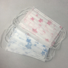 stock disposal nonwoven fabric kids 3ply face mask /medical face msk